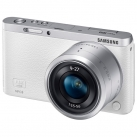 Фотоаппарат системный Samsung NX mini 9-27mm White